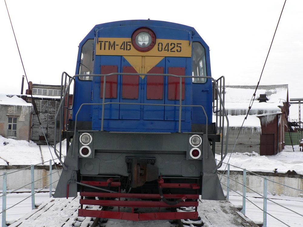 тепловоза ТГМ-4Б №0425,